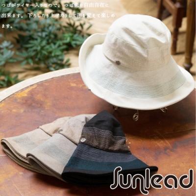 Sunlead 天然棉麻。可塑型防曬寬緣抗UV遮陽帽 (米白色)