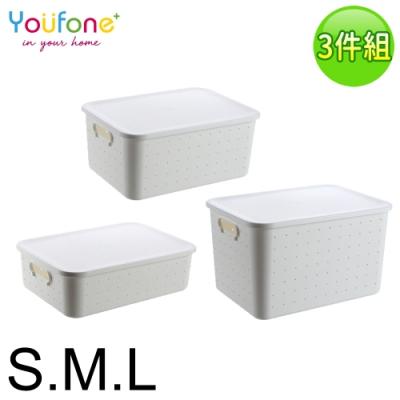 YOUFONE 手提式多功能收納盒附蓋-三入組白色(S/M/L)附蓋子3入