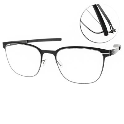 ic!berlin眼鏡 薄鋼 紳士品味款/霧黑#HIRO I. BLACK