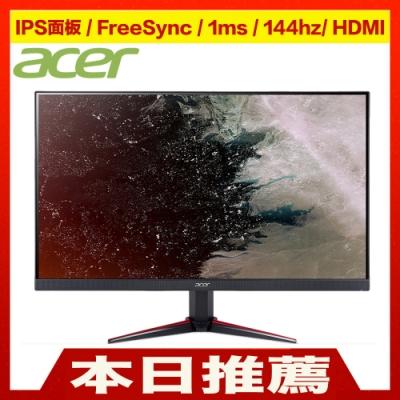 時時樂 Acer VG240Y P 24型 IPS 144Hz 極速電競電腦螢幕FreeSync