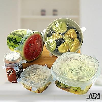 佶之屋 新款可掛式食品級萬用保鮮蓋 6件組-透明白