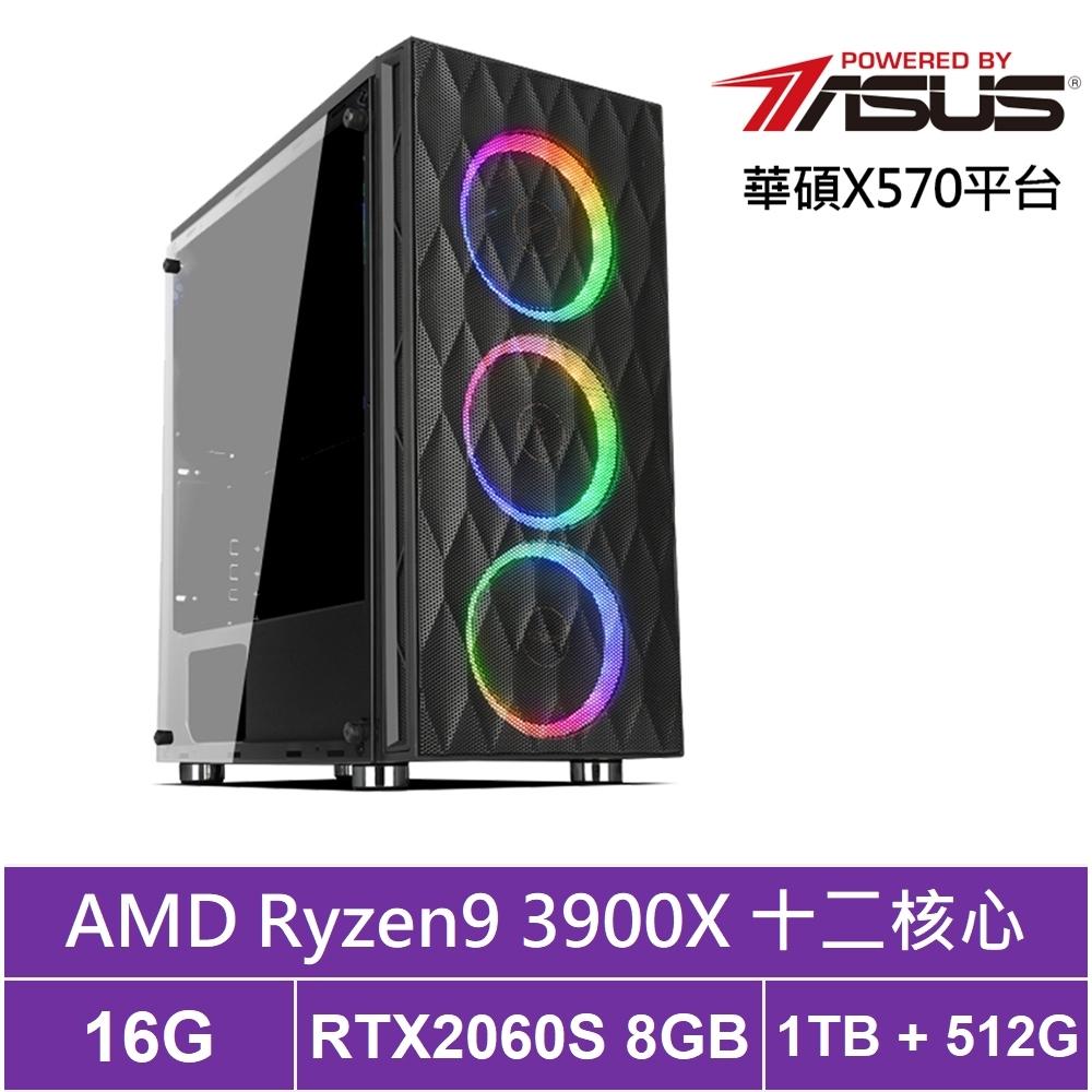 華碩X570平台[白龍刀神]R9十二核RTX2060S獨顯電玩機