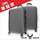 RAIN DEER 28吋羅馬妮雅ABS拉鍊行李箱-鐵灰色