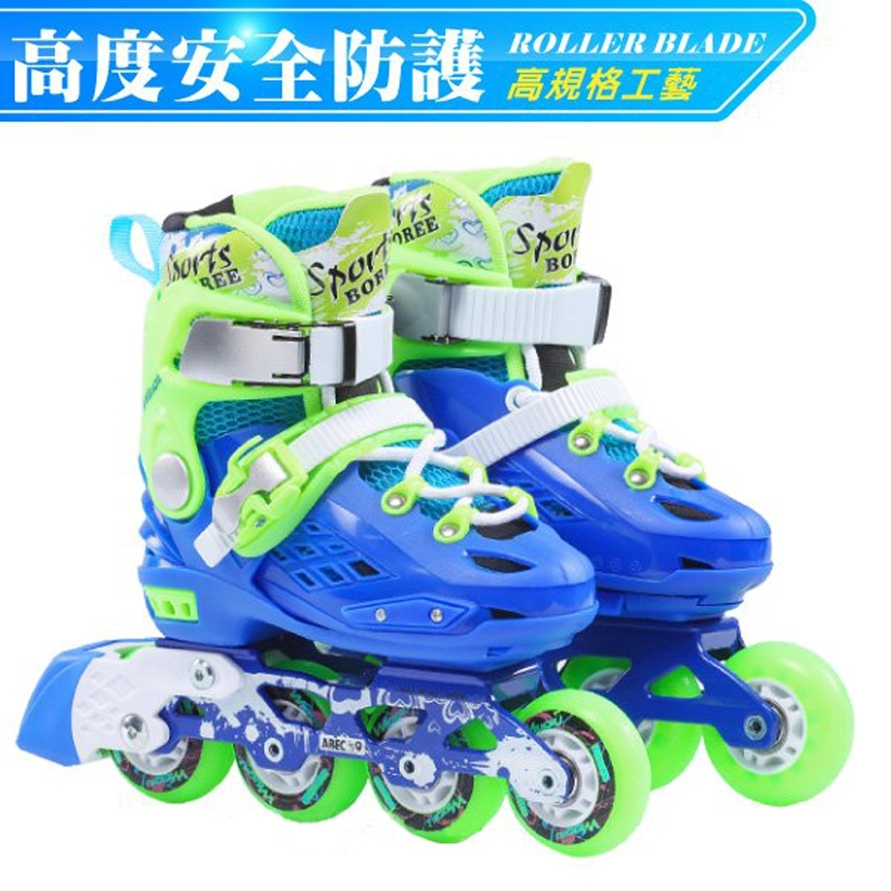 GOSOME 進階版 兒童輕量防扭傷安全鋁合金直排輪_溜冰鞋_星空藍