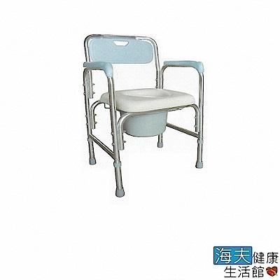 海夫健康生活館 鋁合金 固定式 便盆椅