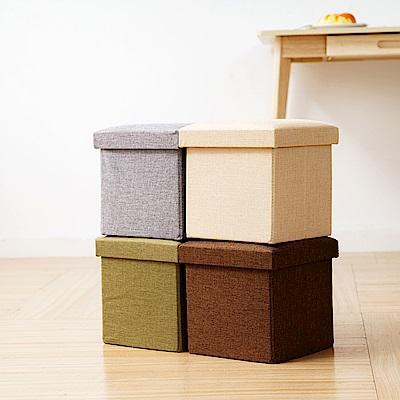 樂嫚妮 (1+1)棉麻收納箱椅/穿鞋凳-15L-(4色)