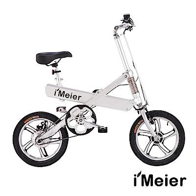 iMeier IM-16 電動輔助自行車 - 銀