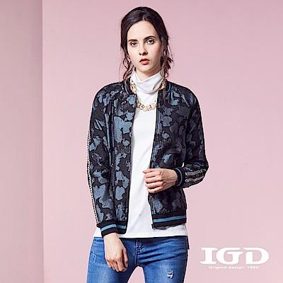 IGD英格麗色塊織紋棒球外套-藍色