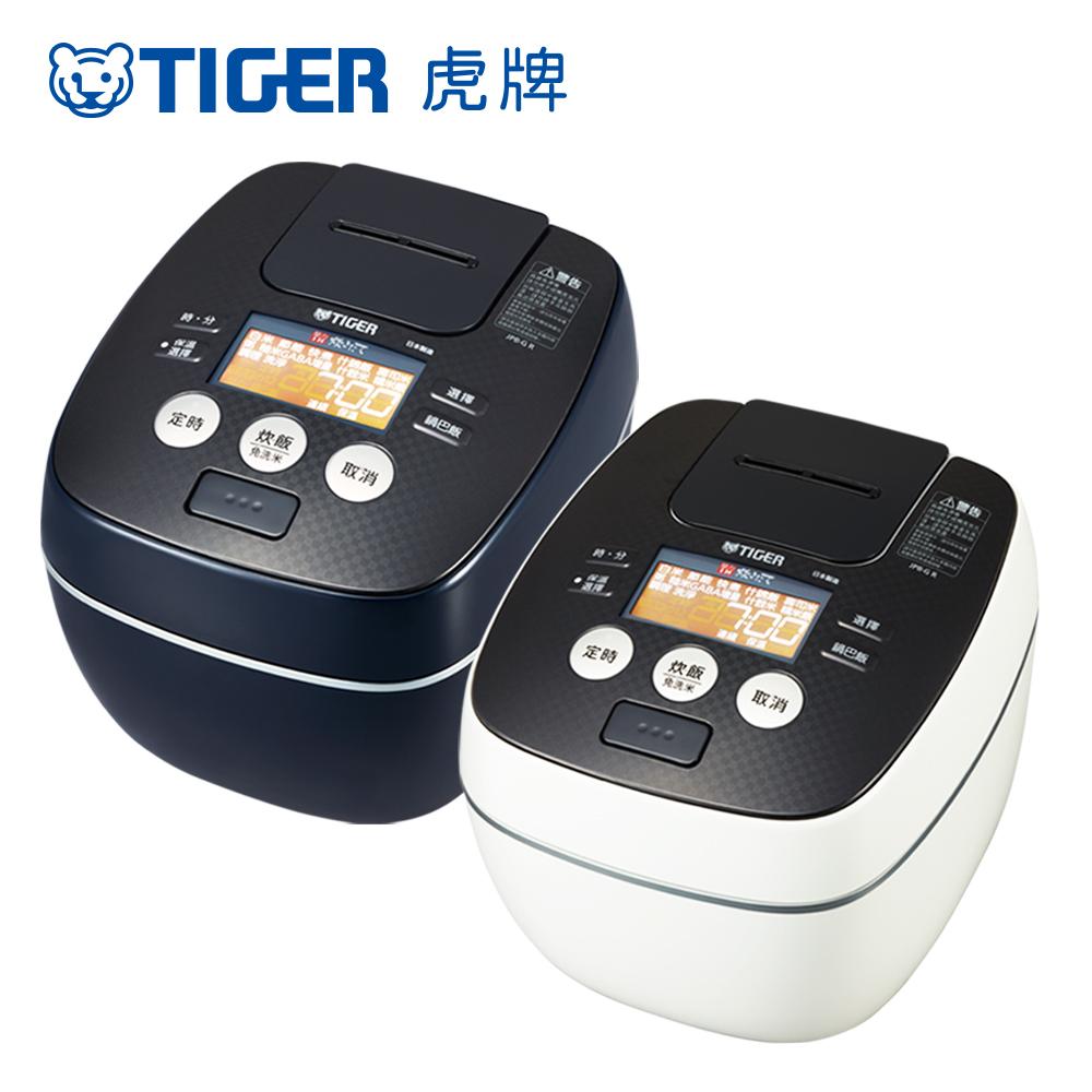 (下單登記送500起)(日本製 TIGER虎牌)10人份可變式雙重壓力IH炊飯電子鍋(JPB-G18R)