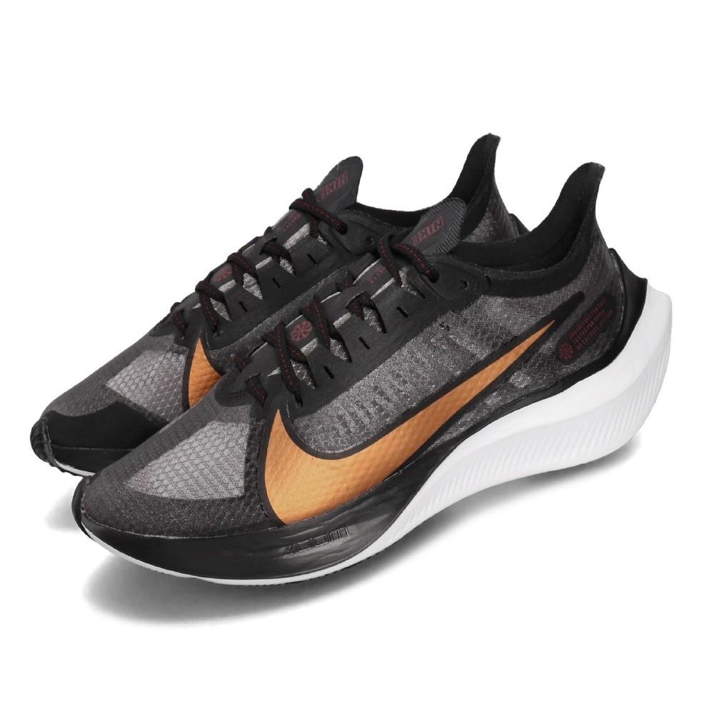 Nike 慢跑鞋 Zoom Gravity 運動 女鞋