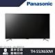 Panasonic國際牌 55吋 4K HDR 液晶顯示器+視訊盒 TH-55JX650W product thumbnail 1