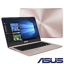 ASUS UX410UF 14吋筆電 (i5-8250U/4G/256G/MX130