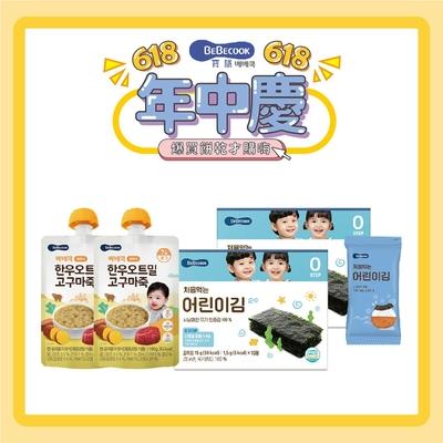 韓國【BEBECOOK】寶膳 嬰幼兒韓牛地瓜燕麥粥*2+幼兒純粹海苔*2 (4入組)