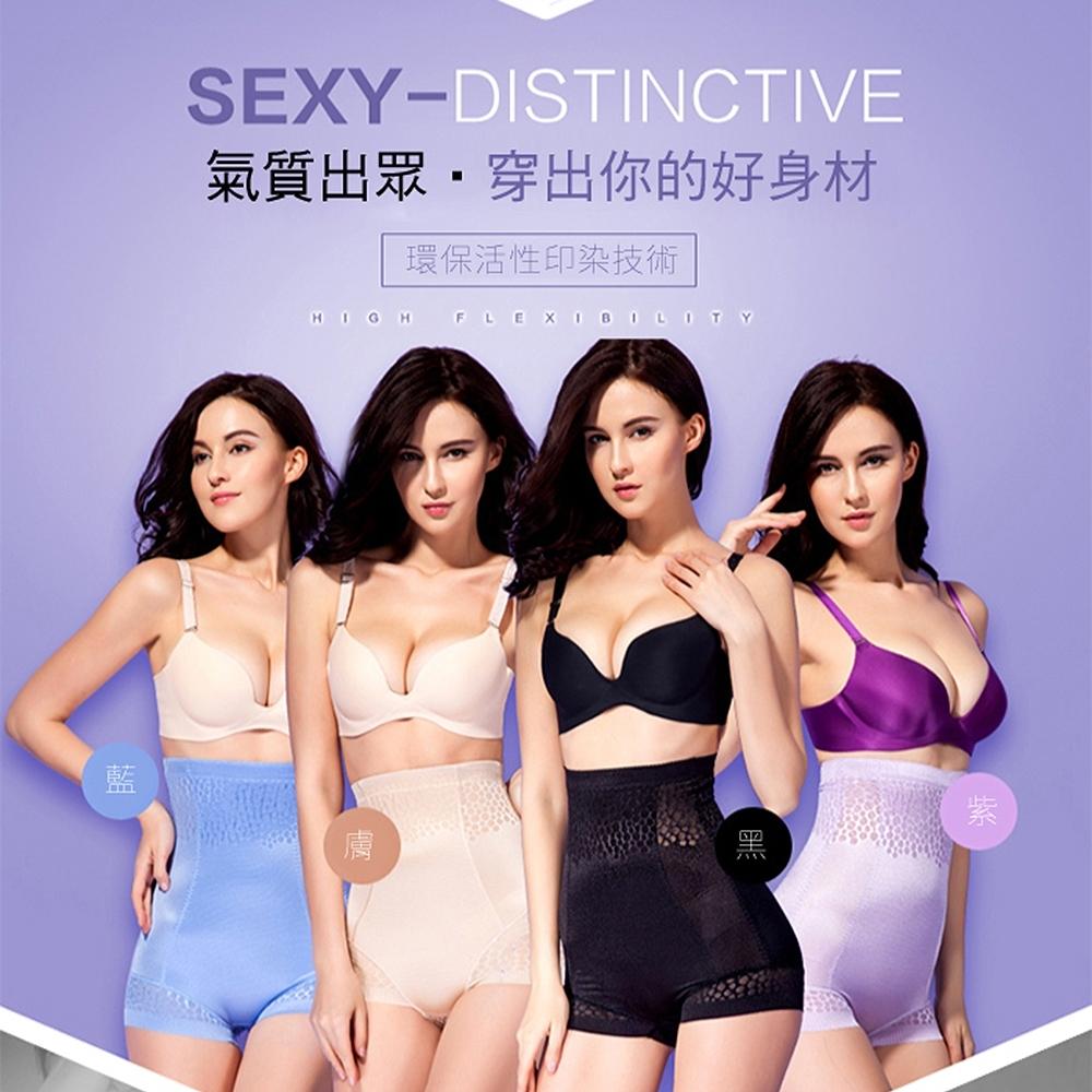 【JS嚴選】美人魚透肌爆乳逆齡顯瘦褲(人魚褲*3+巴洛克褲*2)