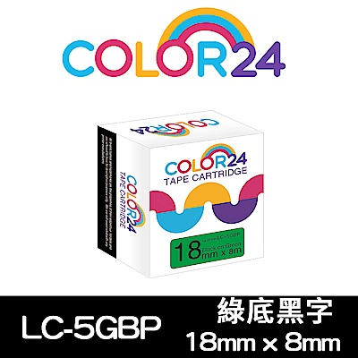 Color24 for Epson LC-5GBP 綠底黑字相容標籤帶(寬度18mm)