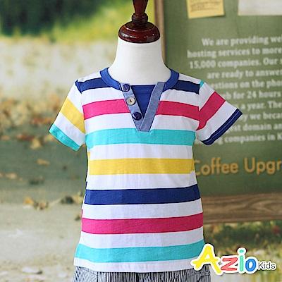 Azio Kids  上衣 V領排釦造型彩色條紋短袖上衣(彩條)