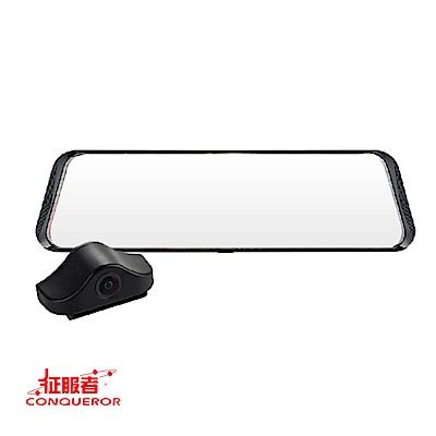 征服者 雷達眼 i-11X 電子後視鏡 1080P雙鏡頭行車紀錄器