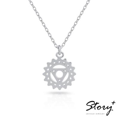 STORY故事銀飾-脈輪系列-喉輪Throat Chakra 純銀鎖骨鍊