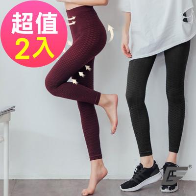 GIAT 睡美人SPA感心機塑眠褲(2件組)