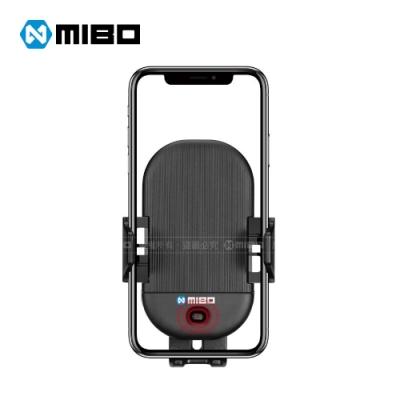 MIBO 米寶 紅外線感應自動開合手機架 MB-19101607