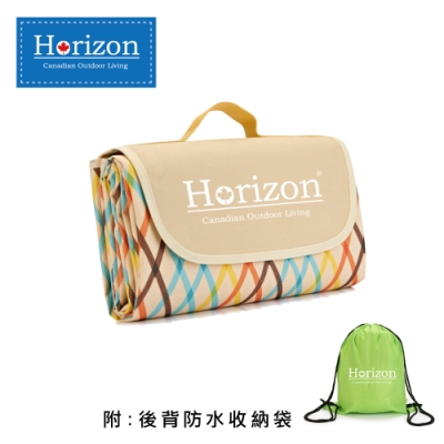 【Horizon 天際線】 防潮沙灘野餐墊 180x145cm 吉普賽 (附肩背收納袋)