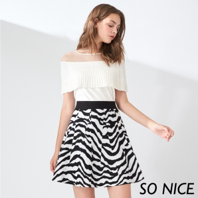 SO NICE時尚斑馬紋針織短裙