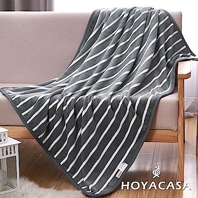 HOYACASA條紋灰 法蘭絨四季隨身毯