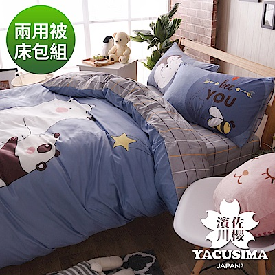 濱川佐櫻 MIT可愛風大版面雙人兩用被床包四件組 - 熊熊物語