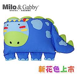 Milo&Gabby 動物好朋友-大枕頭套(DYLAN印第安恐龍)