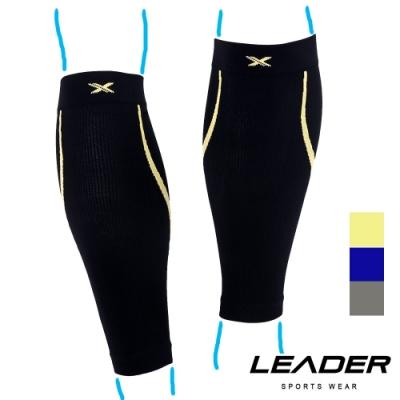 LEADER 進化版 運動專用V型壓縮小腿套二只入