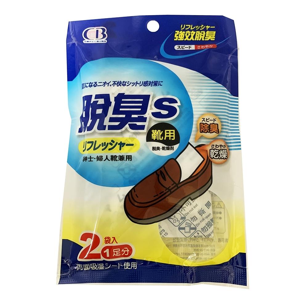 佐爾 鞋靴除臭乾燥劑(30g*2入)
