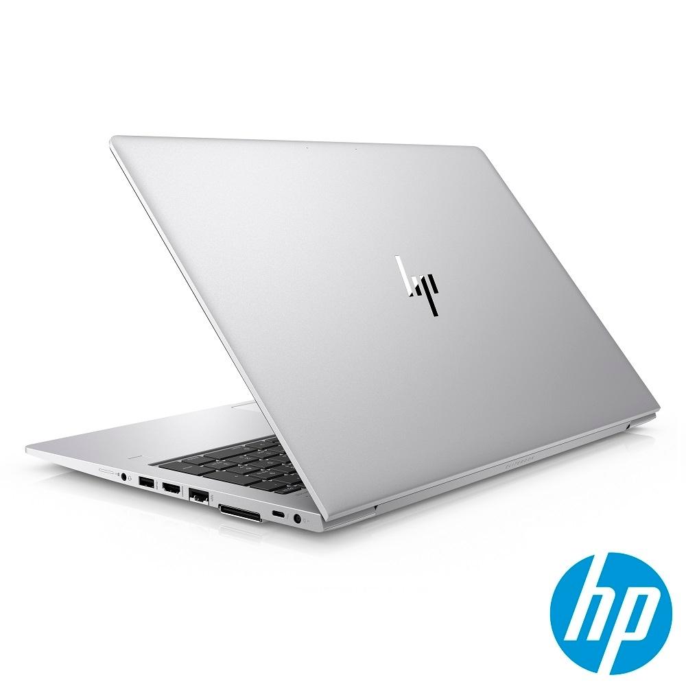 HP EliteBook 850G6 Intel i5 15.6吋商用筆電(SSD版)