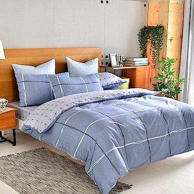 英國Abelia 雅致格調 加大純棉四件式被套床包組