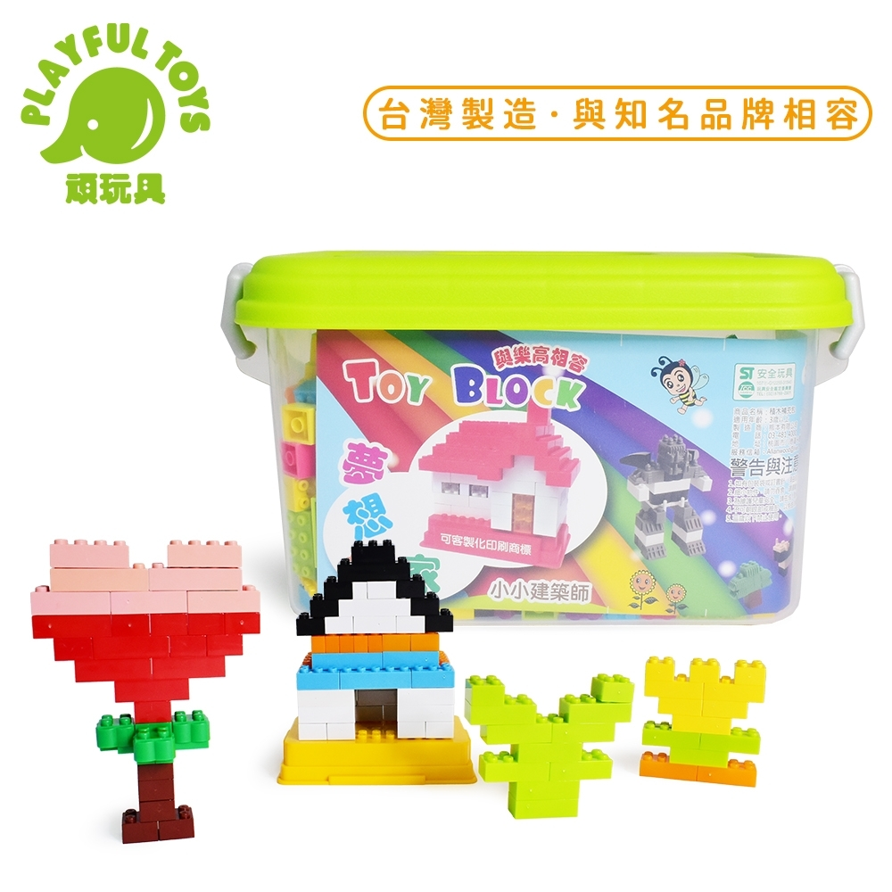 Playful Toys 頑玩具 積木桶 (台灣製造MIT/積木桶顏色隨機出貨)
