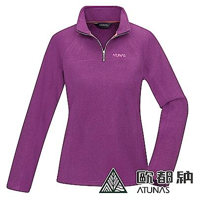【ATUNAS 歐都納】女款刷毛透氣抗風保暖長袖拉鍊衫A-P1838W紫