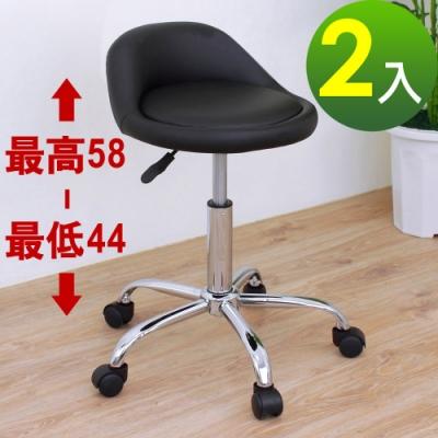 E-Style 高級皮革椅面(活動輪)旋轉工作椅/升降吧台餐椅/會客洽談椅/診療美容椅-2入組