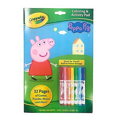 美國Crayola 繪兒樂 佩佩豬著色套裝(3Y+)