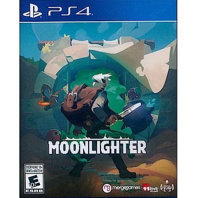 夜勤人 Moonlighter - PS4 中英日文美版