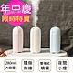 【MISIA 米熙亞】無線北歐風超細微霧化USB夜燈加濕器(車充 香氛 香薰) product thumbnail 2