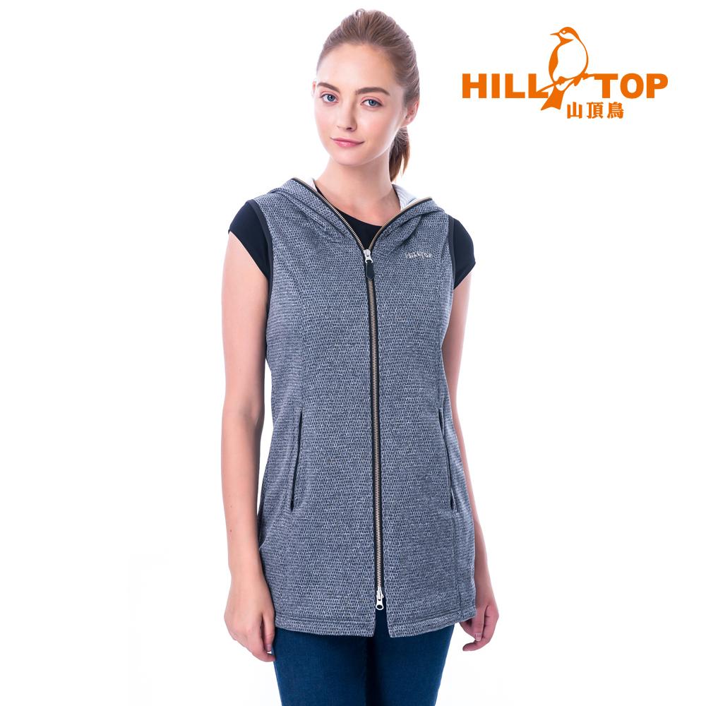 【hilltop山頂鳥】女款ZISOFIT保暖吸濕連帽刷毛背心H25F86淺灰