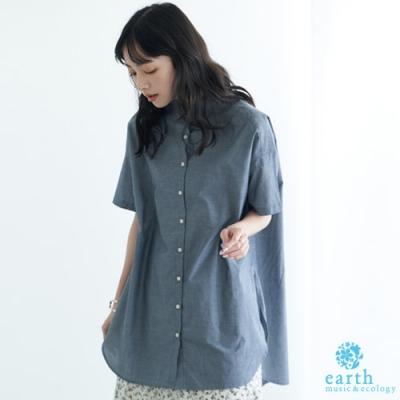 earth music 素面/格紋長版落肩襯衫