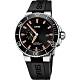 Oris豪利時 Aquis 小秒針500米專業潛水機械錶-黑/45.5mm product thumbnail 1