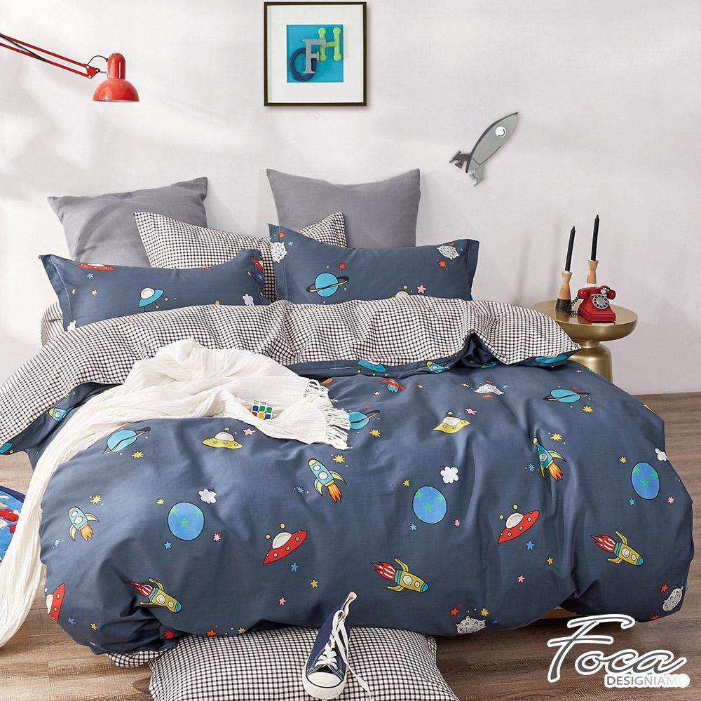 FOCA飛碟星球-加大-韓風設計100%精梳純棉四件式兩用被床包組