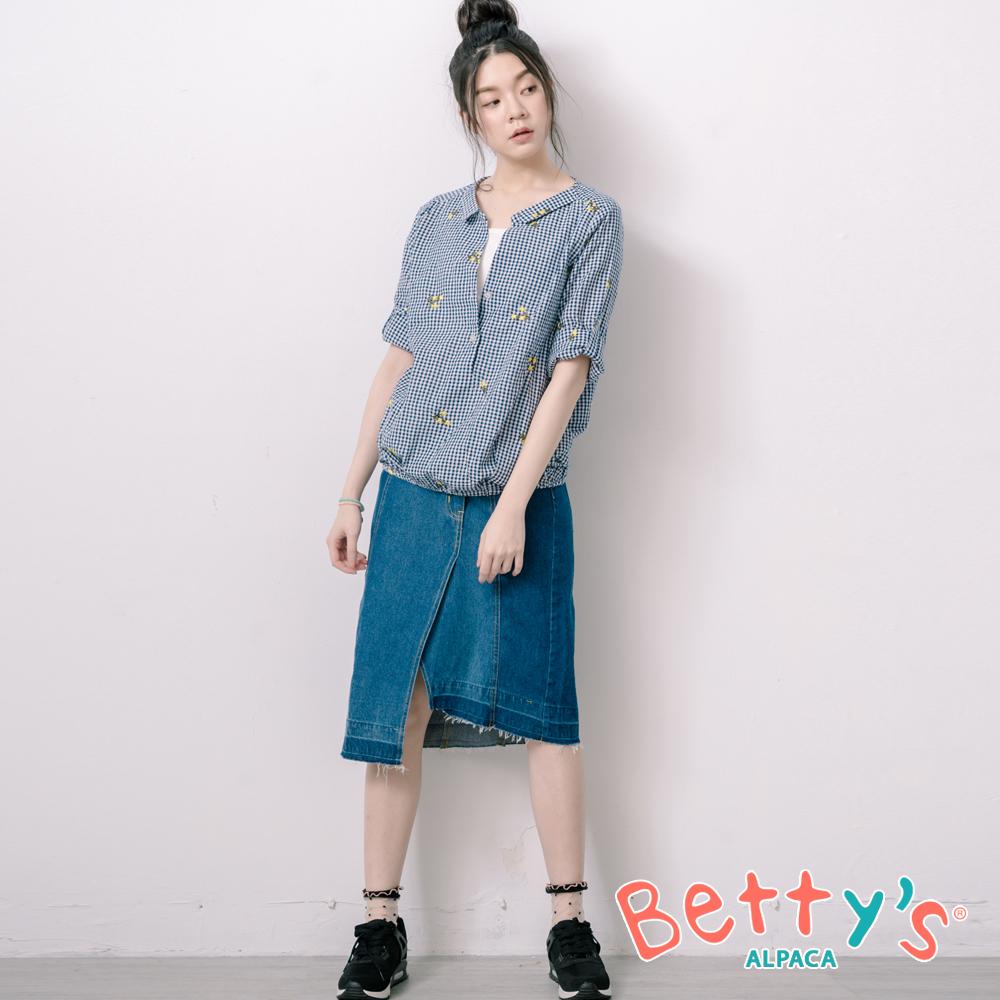 betty's貝蒂思 率性不規則剪裁七分裙(深藍) @ Y!購物