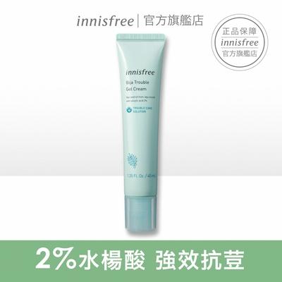 innisfree 香榧鬥荳調理水凝霜 40ml