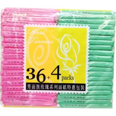 康寶 秀面族玫瑰系列袖珍包面紙 36+4入/包