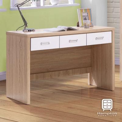 漢妮Hampton蒂芙妮系列橡木白4尺書桌-120x56x79