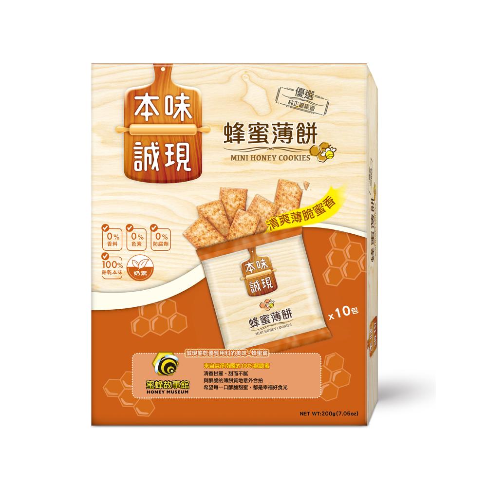 本味誠現 蜂蜜薄餅(200g)
