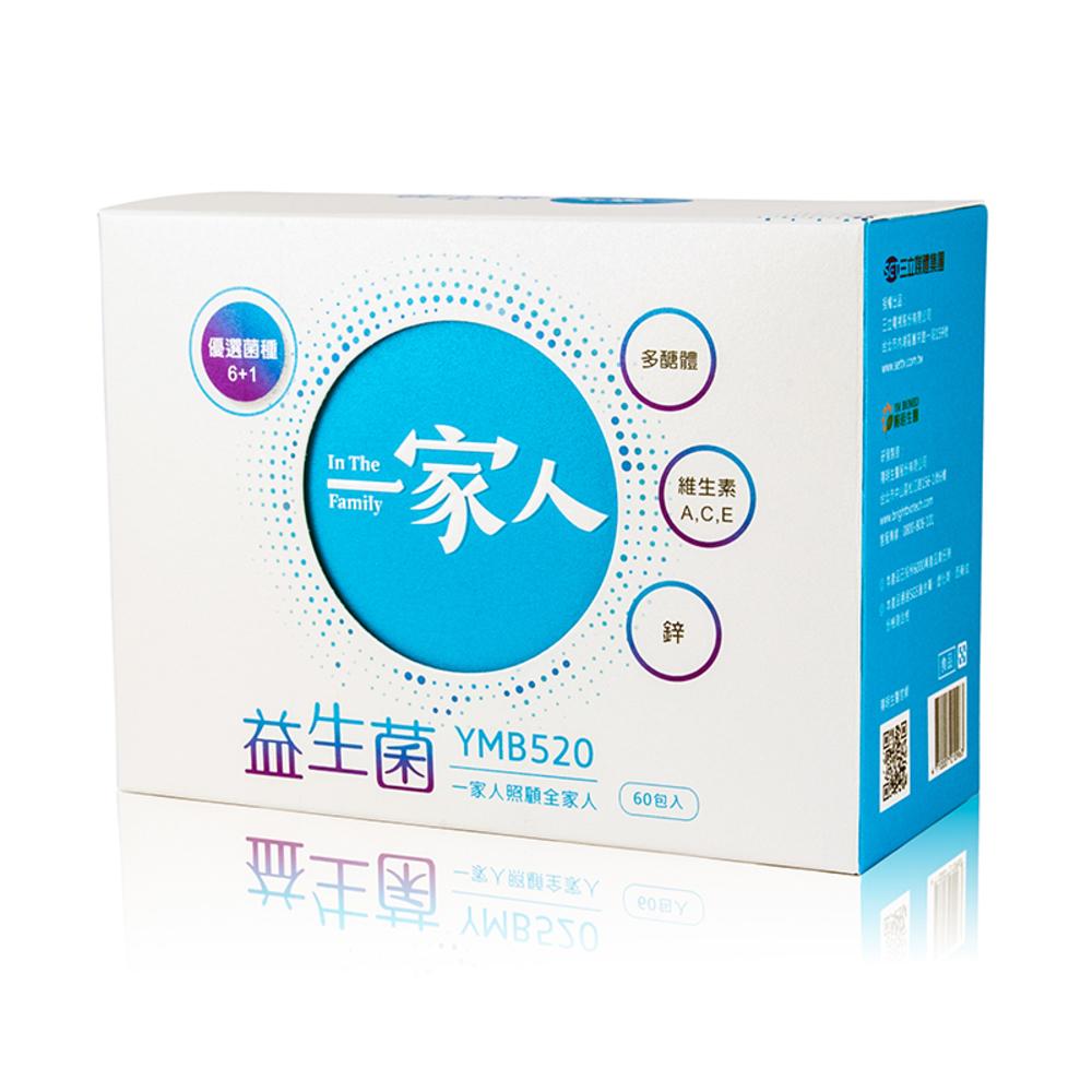 陽明生醫 一家人益生菌(60包/盒)
