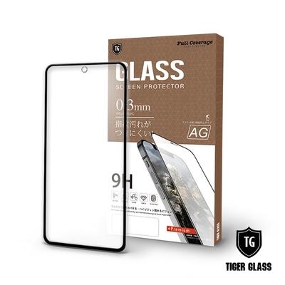 T.G MI 紅米 Note10 5G 電競霧面9H滿版鋼化玻璃膜 鋼化膜 保護貼